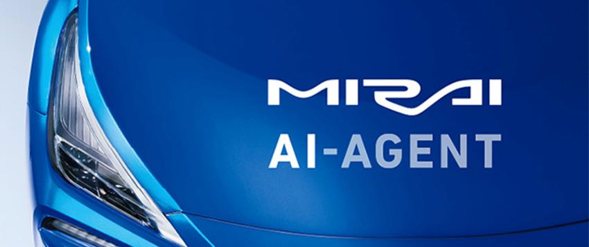 接客対話型AIソリューション[AI-AGENT] をスタート!